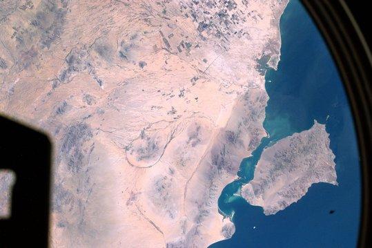An image taken through EarthKam.