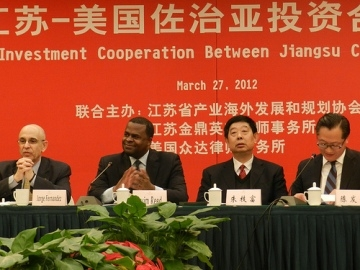 Atlanta Mayor Kasim Reed visited China earlier this year to promote trade between the city and a Chinese province.  (photo Atlanta Mayor's Office)