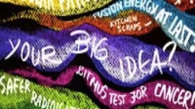 NPR's Big Idea video contest ends August 12, 2012