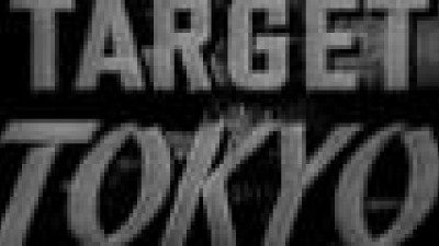 Government Film: Target Tokyo