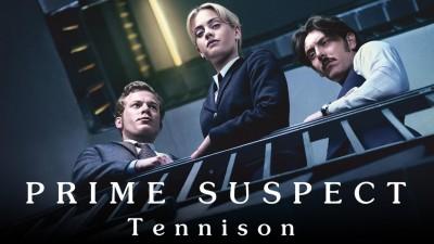 Prime Suspect - Tennison