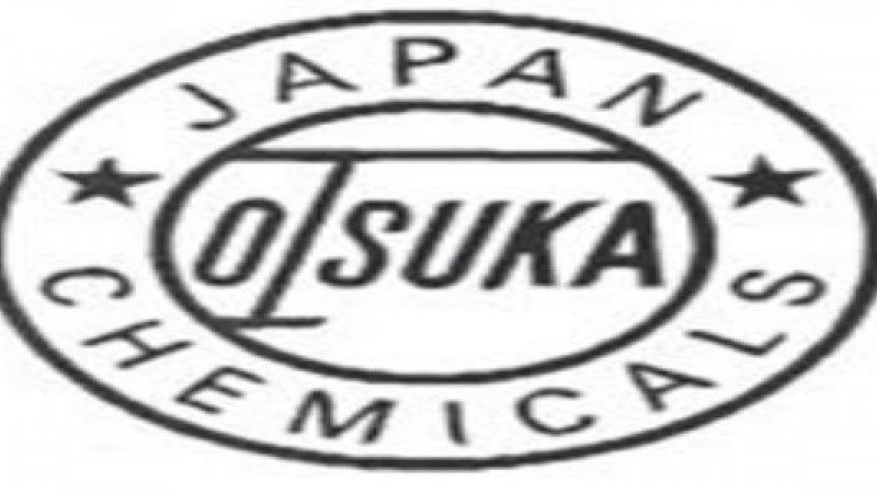 Otsuka Chemical North American HQ's to open in Spalding County, GA!